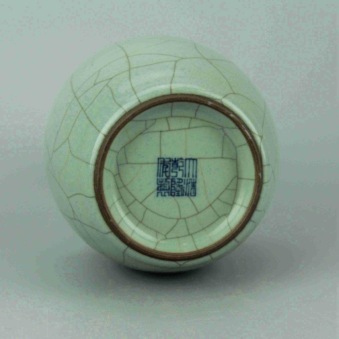 Chinese Crackle Celadon Glaze Porcelain Vase - 2