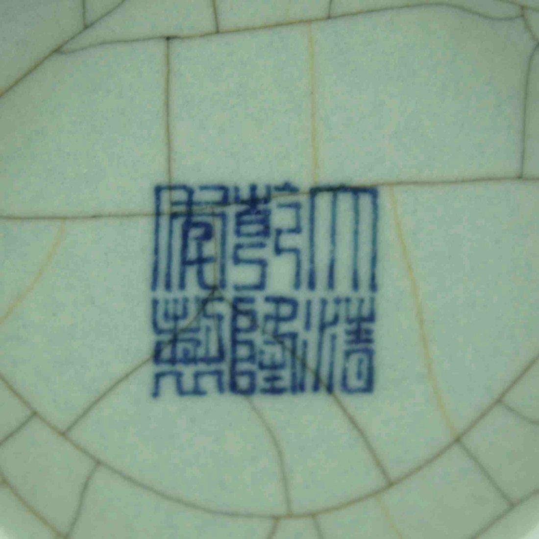 Chinese Crackle Celadon Glaze Porcelain Vase - 3