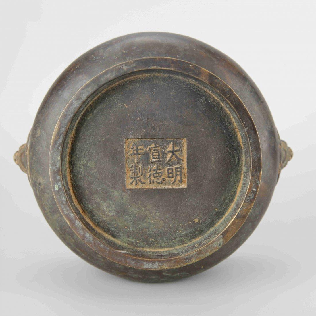 Chinese Bronze Twin Handled Censer - 3