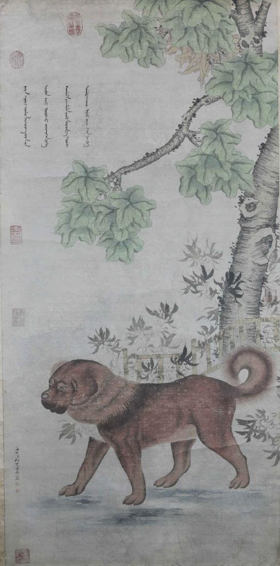 Chinese Scroll Painting Attributed to Lang Shining