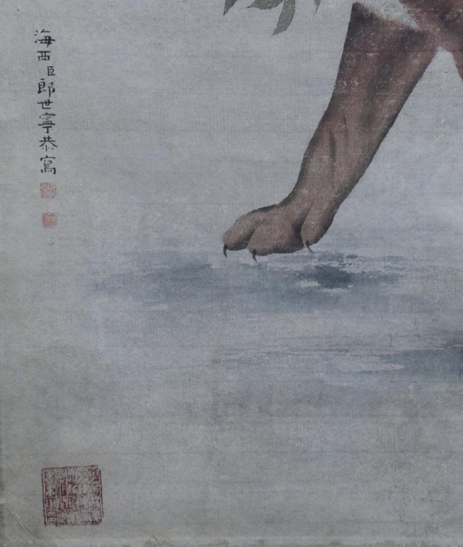 Chinese Scroll Painting Attributed to Lang Shining - 6