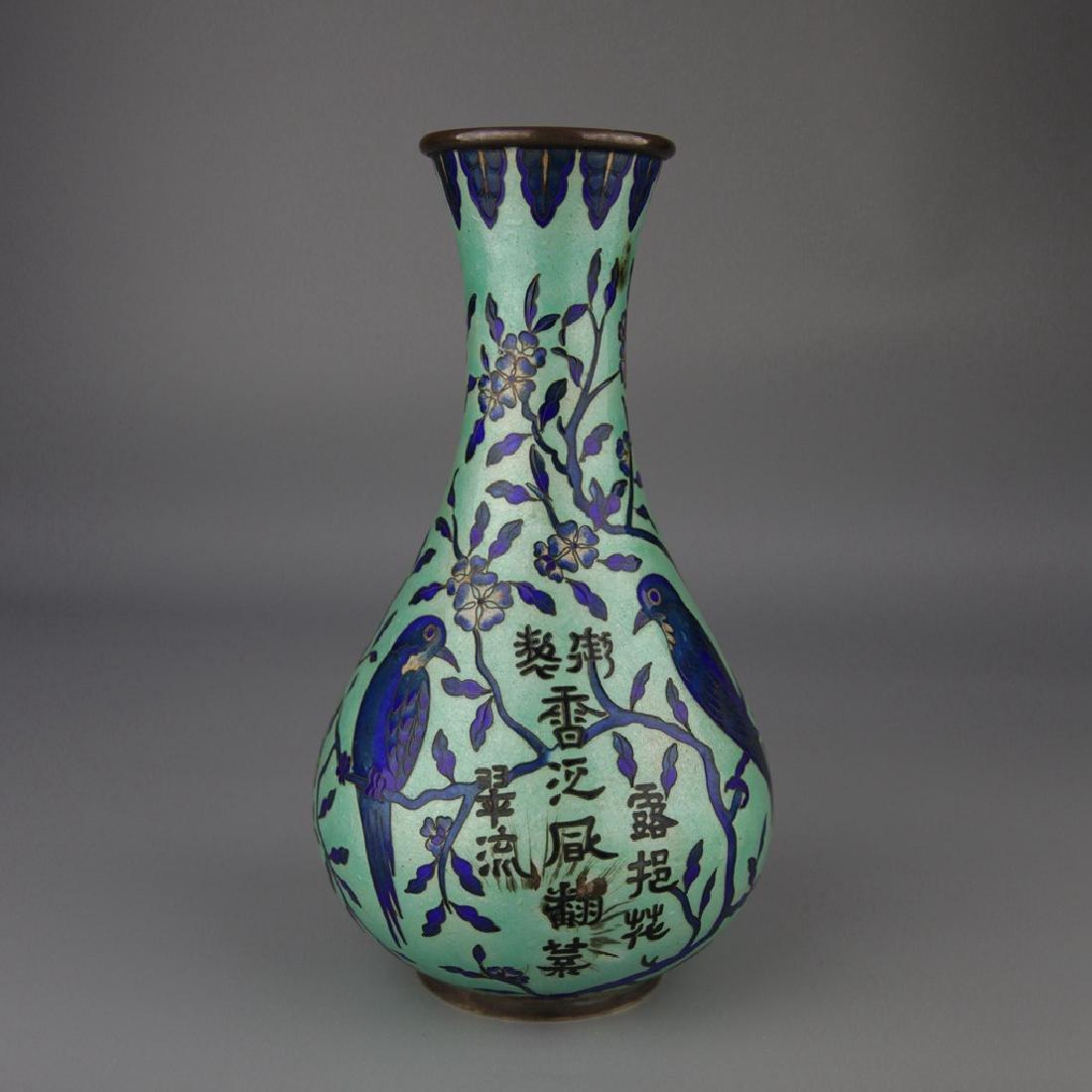 A cloisonne enamel Yuhuchun Vase