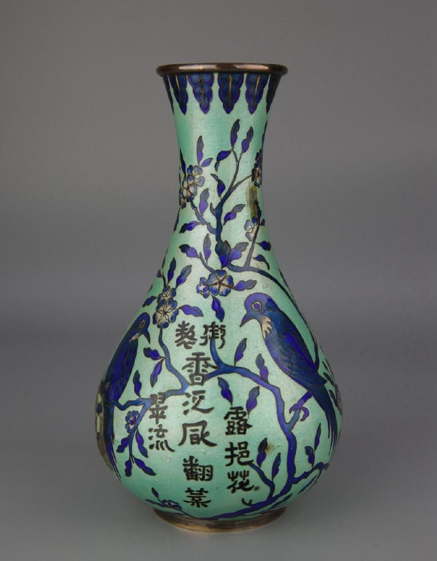 A cloisonne enamel Yuhuchun Vase - 4