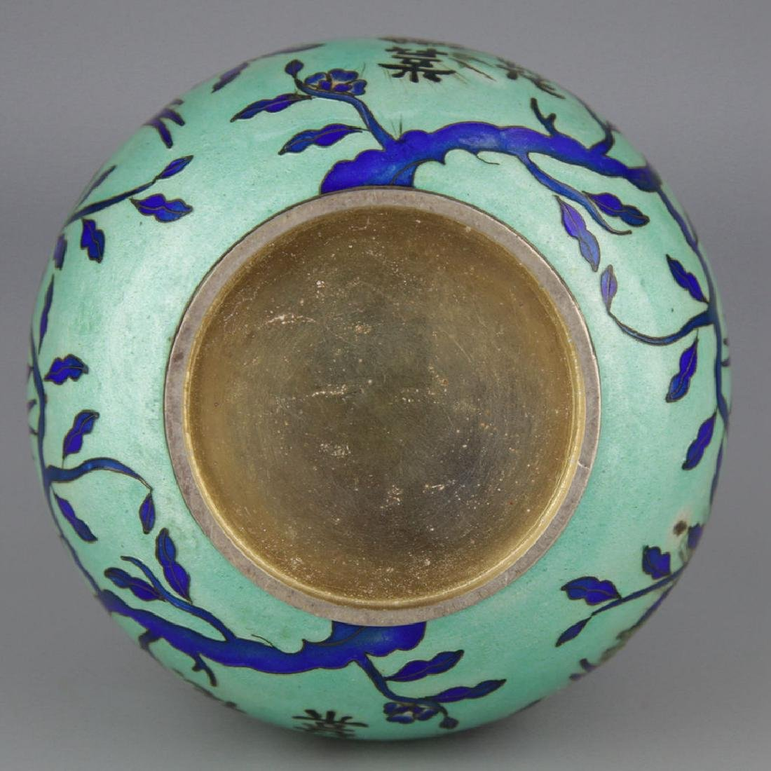 A cloisonne enamel Yuhuchun Vase - 5