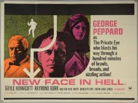 20 British Quad film posters including New Face in