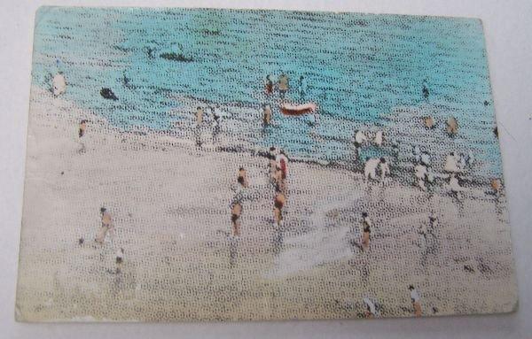 2007: To Francis Bacon; Richard Hamilton, Whitley Bay