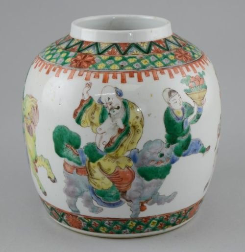 Chinese porcelain ginger jar, decorated with figures on