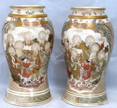 Pair of 20th century Japanese Satsuma vases of ovoid fo