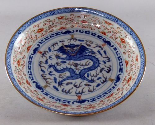 Chinese saucer dish decorated with a dragon, 20th centu
