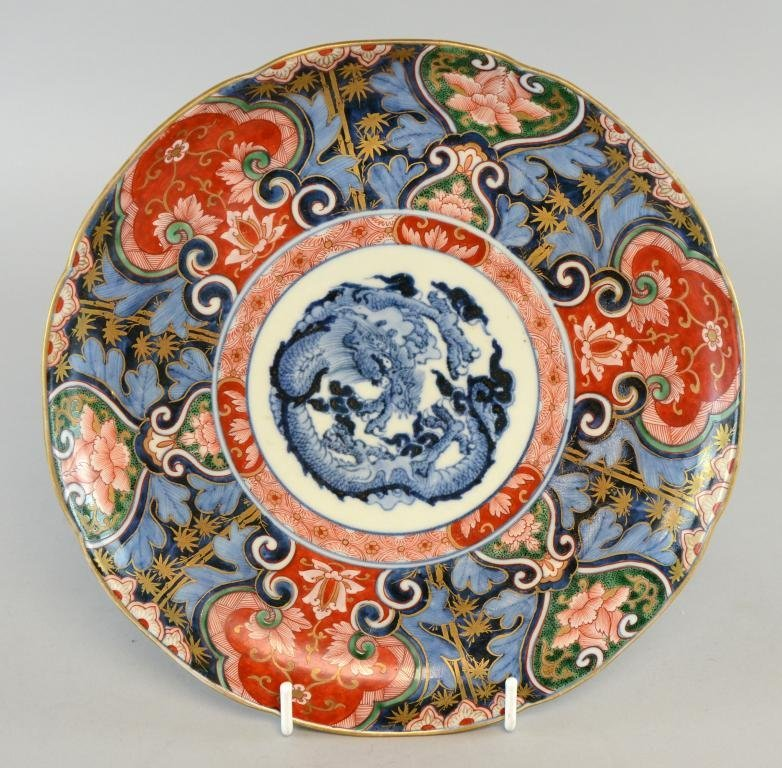 Chinese plate bright coloured decoration six character