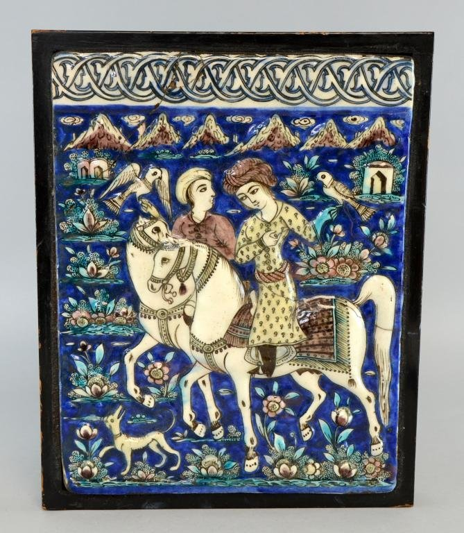 Qutar Pottery lustre plaque decorated with a hawking