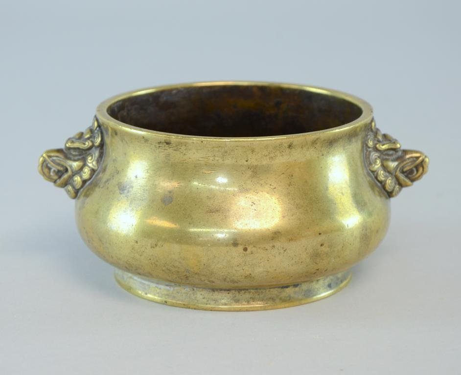 Chinese bronze twin-handled censer with character mark