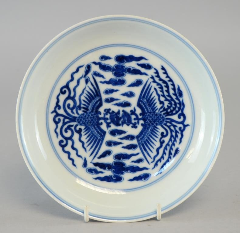 Chinese blue and white dish with six character mark to