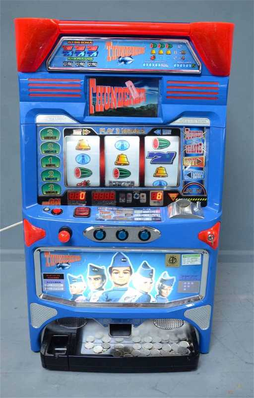 Thunderbirds A Japanese Casino Pachislo Slot Machine