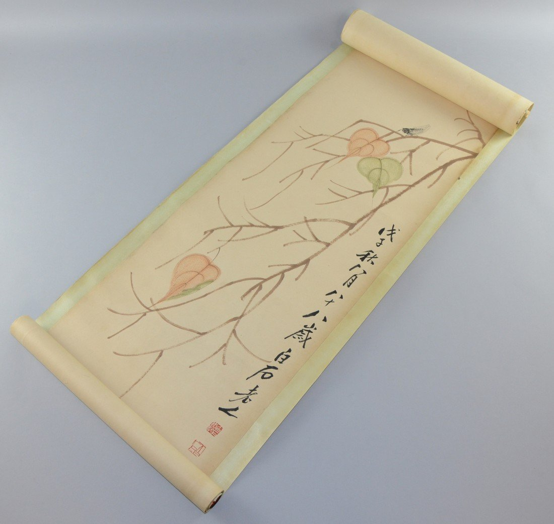 Chinese scroll depicting insects on foliage, with
