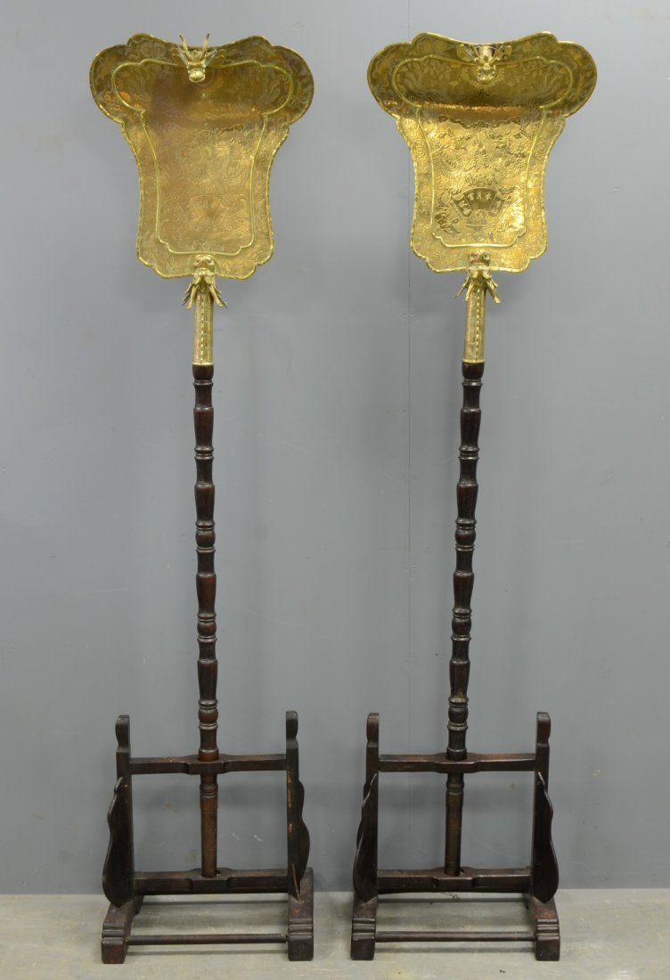 Pair of Chinese gilt bronze fan shaped banner plaques