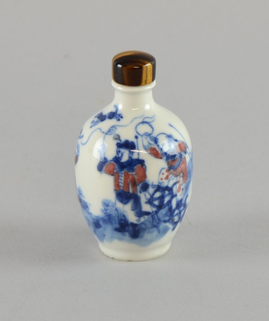19th century Chinese porcelain blue, white and copper