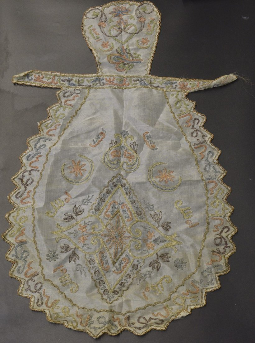 A group of early 20th C Hungarian embroidered items - 3