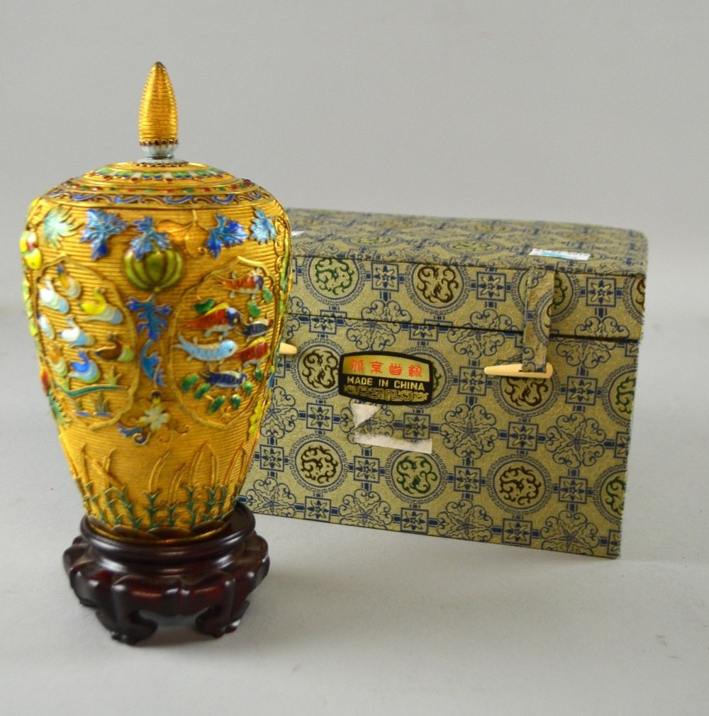 Modern Chinese silver gilt and overlaid enamel vase and - 2