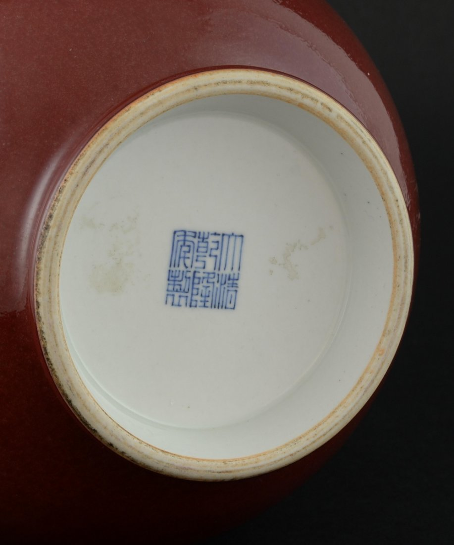 Chinese sang de boeuf vase on round foot, blue seal - 2
