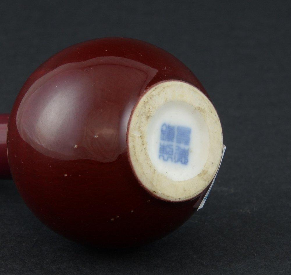 Chinese sang de boeuf miniature bottle vase, underglaze - 2