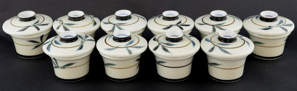 Set of ten modern Japanese porcelain bowls and covers,