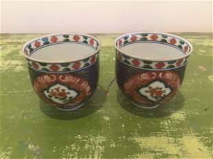 Pair Japanese Imari Cups