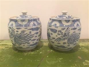 2 Nanking Cargo Biscuit Jars