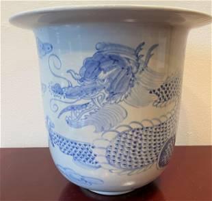 Blue & White Chines Porcelain Vase
