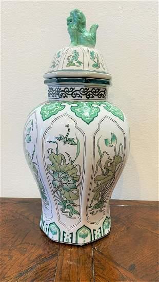 Maitland Smith Porcelain Ginger Jar