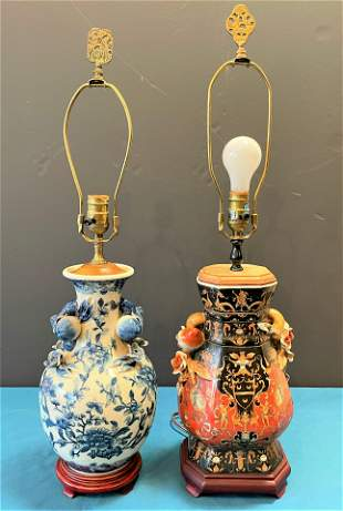 Pair Oriental Lamps