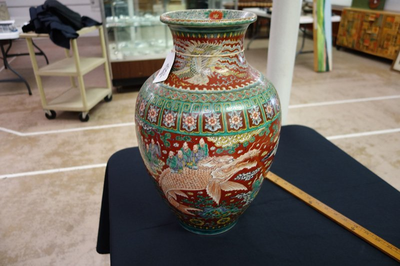 CHINESE EXPORT VASE - 2