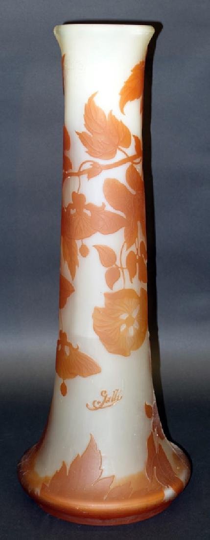 GALLE CAMEO VASE - SIGNED