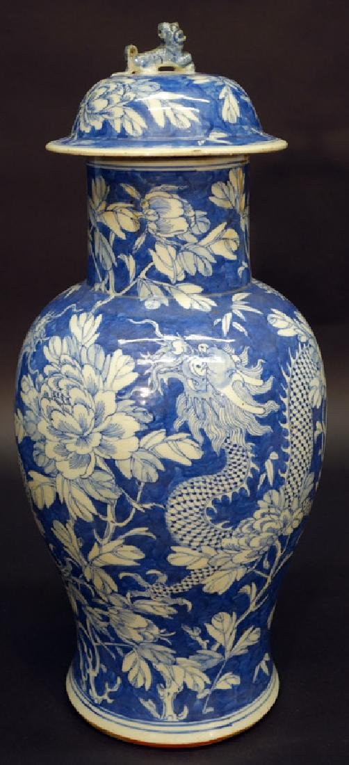 CHINESE EXPORT COVERED JAR