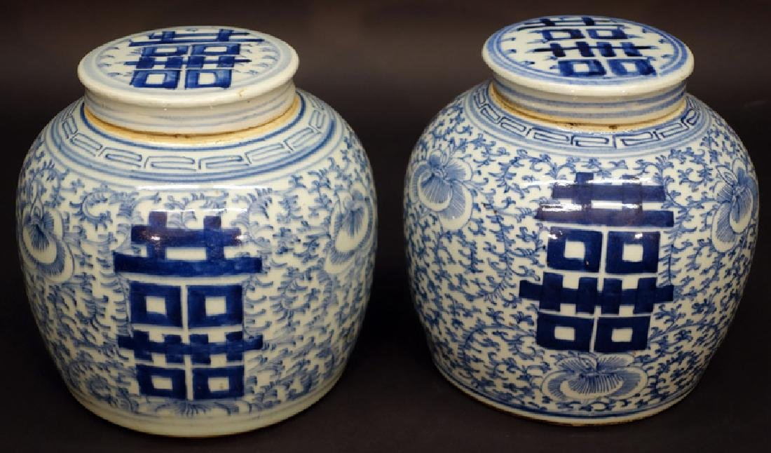 PAIR CHINESE EXPORT GINGER JARS