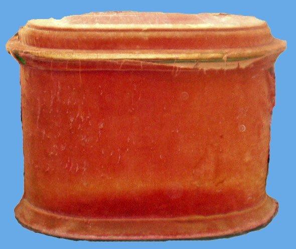 16: LARGE OVAL PLATFORM