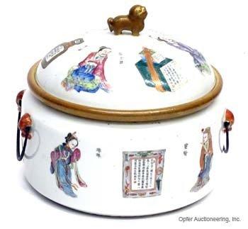 155: TAO KUANG COVERED DISH