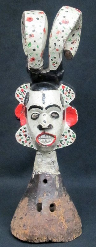 IGBO SCULPTURE
