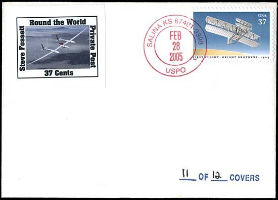 874: ROUND THE WORLD PRIVATE POST COVER (#11/12)
