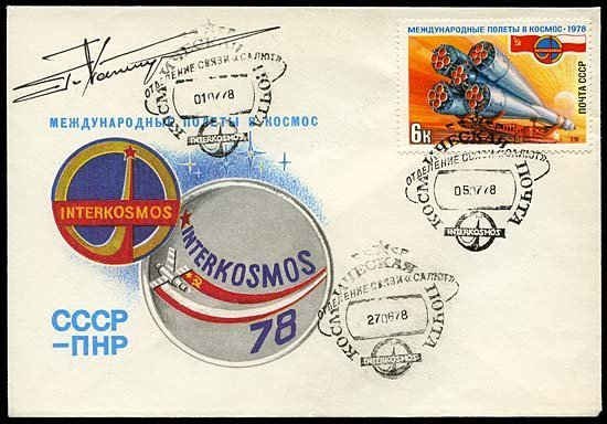 779: 1978 SOYUZ 30 FLOWN COVER SIGNED KLIMUK