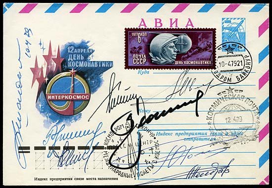 782: 1979 SOYUZ 33/SALYUT 6 SIGNED FLOWN COVER