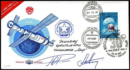 786: SOYUZ TM-03 FLOWN SPUTNIK 30th ANNIV COVER