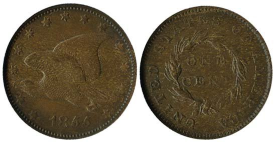 3684: 1855 BRONZE FLYING EAGLE ONE CENT PATTERN PIECE