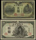 1674: 1936-86 FOREIGN SMALL ACCUM. OF ASIAN CURRENCY