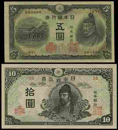 815: 1936-86 SELECTION OF ASIAN & OTHER CURRENCY