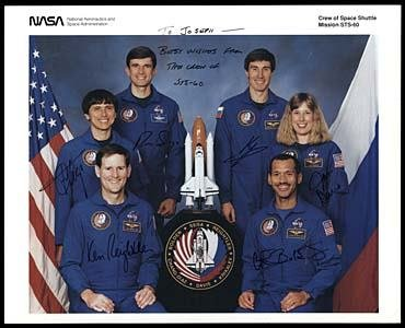 549: STS-60/COMPLETE CREW SIGNED LITHOGRAPH