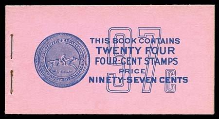 1054: #BK109 var TEST BOOKLET 97¢ W/BLANK PANES