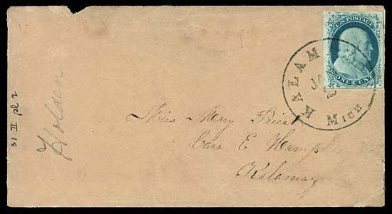 2115: c.1856 USA #7 FRANKLIN 1¢ BLUE TYPE II