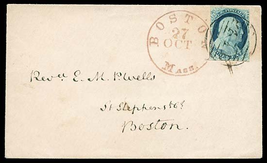 2127: c.1852 USA #9 FRANKLIN 1¢ BLUE TYPE IV