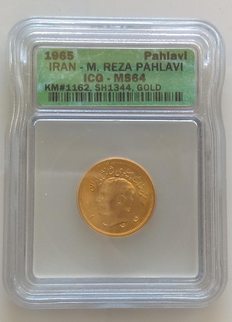 IRAN GOLD Pahlavi 1965/SH1344 * KM1162 **ICG MS64**LOW